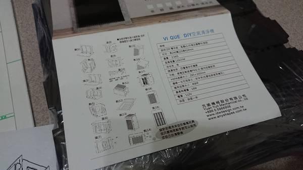 F18EF003-3A8C-436E-942D-AD894ED7D81D.jpeg
