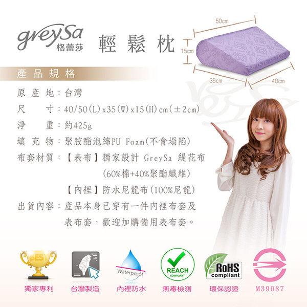 greysa8.jpg