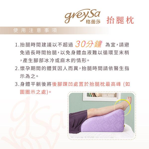 greysa2.jpg