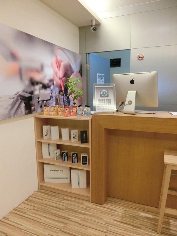 休息區-台北iphone維修推薦