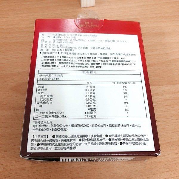 EE4CA7F6-0BDD-4467-A19C-6F816F4D43B7.jpeg