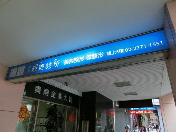 CIMG5958.JPG