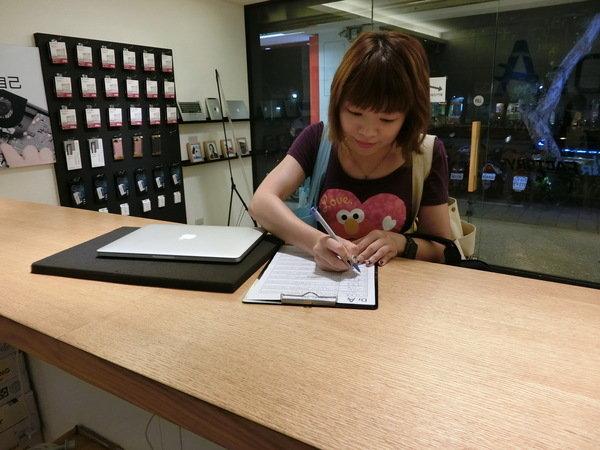 資料填寫-台北iphone維修推薦