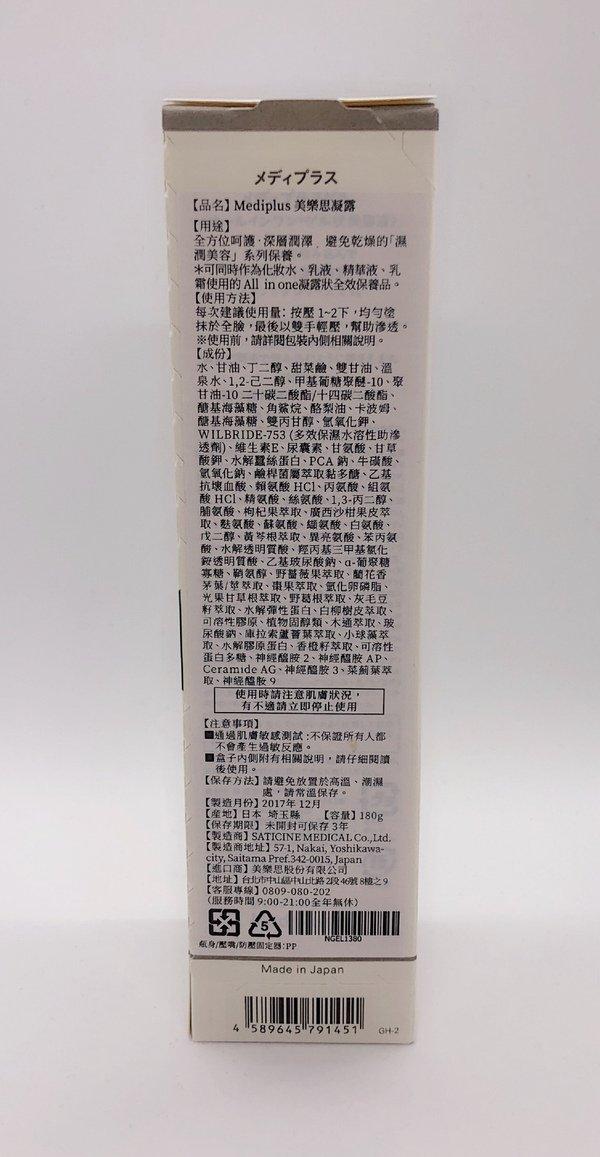 0AC1C7D1-89BB-4CEB-AB77-6A358D6D9775.jpeg