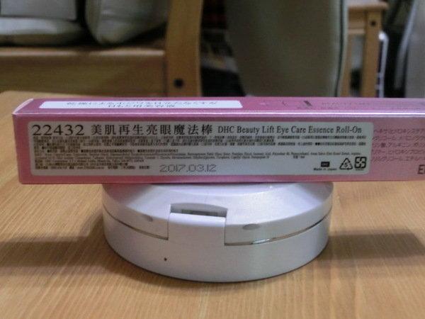 e98c16cc-0c97-46f7-b5aa-ce280664a3a9.png