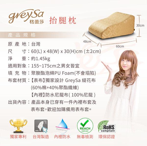 greysa9.jpg