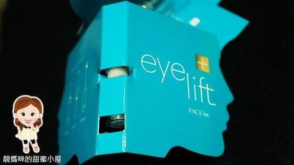 eyelift15.jpg