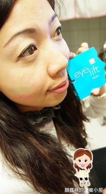 eyelift6.jpg
