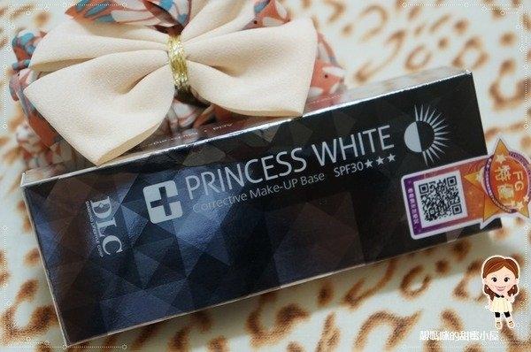 DLC鑽石生活-「淨白潤色隔離霜SPF30 PA」+「極淨- CMC胺基酸角質滋養 眼唇卸妝油」