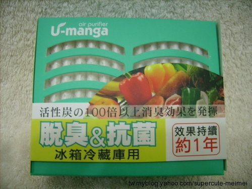 冰箱也要年終大掃除 推薦U-manga優錳佳-冰箱除臭盒