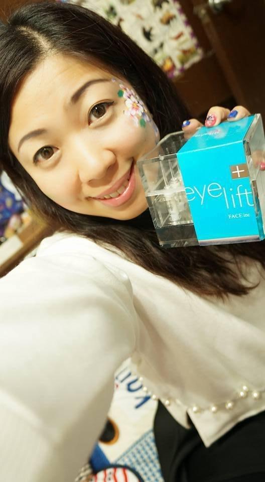 eyelift1.jpg