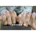 Thumb_7c1d2c62-f22d-4f67-b8fe-0529db3bd1b8