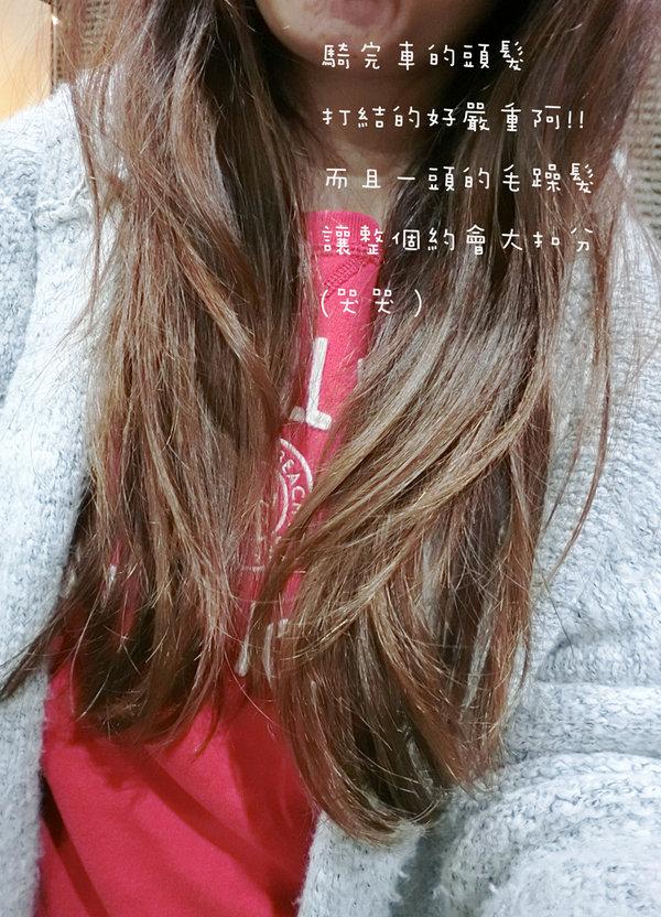 【美髮】太神奇 !! 毛躁打結的頭髮瞬間滑順光亮 ♥ 蓓昂斯。快護絢晶魔髮噴霧