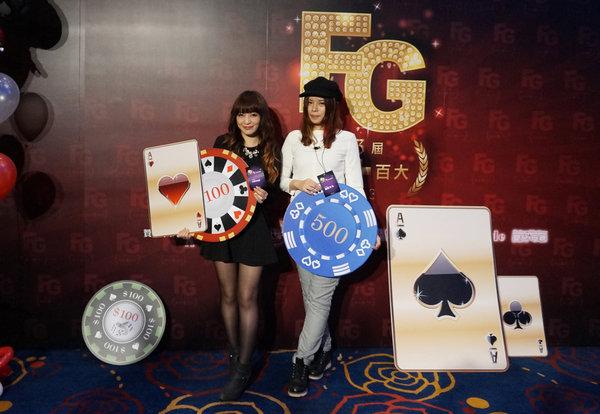 【活動】 FG皇家俱樂部 - Casino之夜 _ 2013第3屆FG百大醫美頒獎典禮