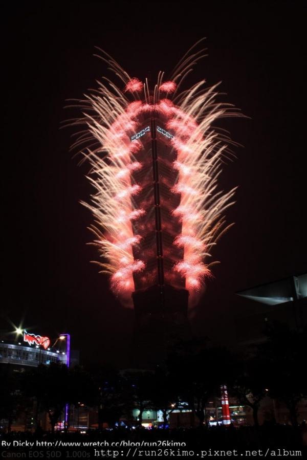 2008-2009跨年101煙火
