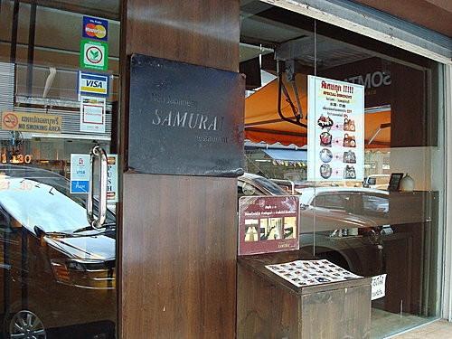 (美食~曼谷)Samurai~200銖有找平價划算日菜