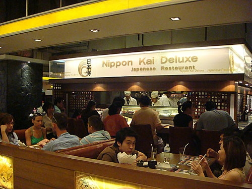 (美食~泰國曼谷)NIPPON KAI~Siam Paragon美食街中日菜首選