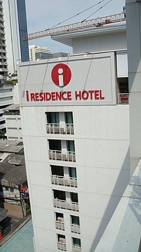 住宿 -泰國 曼谷 Chonosi站) I-Residence Hotel Bangkok ~ 地點 & 價位超值小酒店