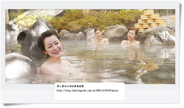 onsen_visual01.jpg