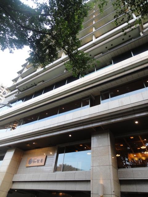 (旅遊 台北 新北投) 加賀屋 ~ 不用搭飛機就能享受到的正宗日本溫泉!