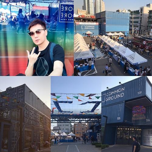 (旅遊 首爾) 建大 Common Ground 貨櫃市集 ~ 全世界最大貨櫃商場 + 2017追星必遊攻略