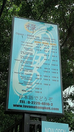 (旅遊~SPA~曼谷)LAVAZA禪 ---前身為MOS...曼谷最大型日泰混血SPA