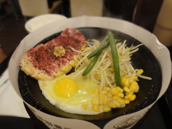"""(美食 台北) 胡椒廚房(Pepper Lunch) ~ 東京版的""""我家牛排"""""""