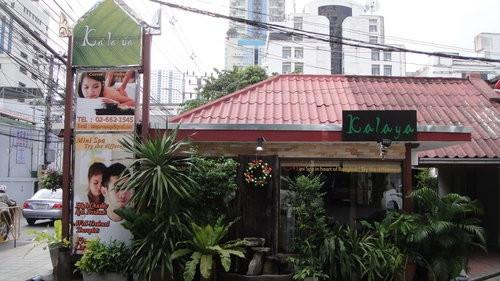 (旅遊 - 曼谷 Phrom Phong站) Kalaya Spa - 用咖啡,巧克力等飲品來做SPA , 可包棟的迷你SPA!