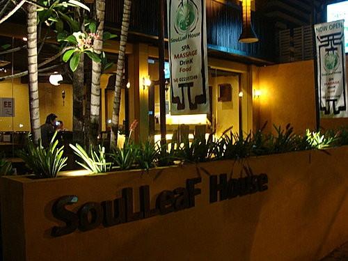(旅遊 ~ 泰國 曼谷) Soul Leaf House ~ 韓國型男開的按摩 spa villa