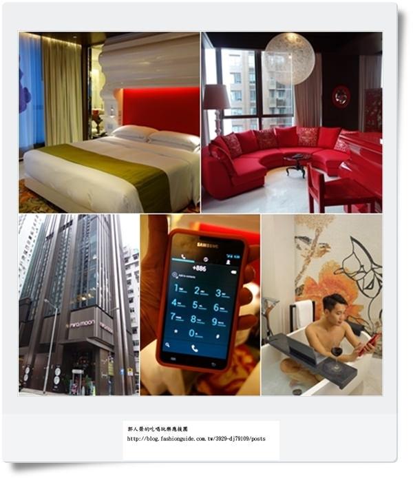 (住宿 香港 灣仔) mira moon 同月酒店 ~ 全球首間以中秋玉兔為主題的精品設計旅館