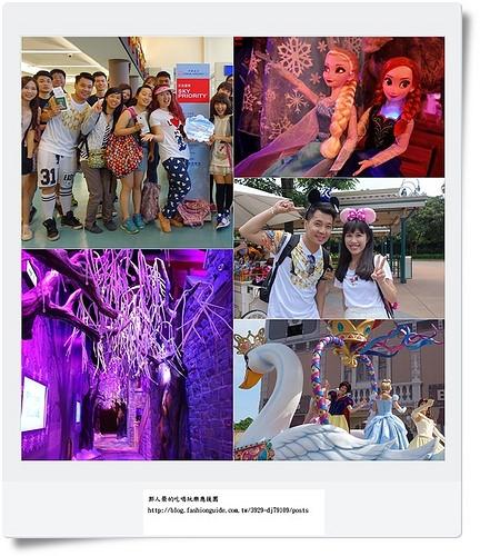 (旅遊 香港) 華航迪士尼一日快閃 ~ 搶先直擊<冰雪小鎮>開幕 ~ 100%遇見真人版愛莎和安娜 (文末有贈迪士尼商品活動)