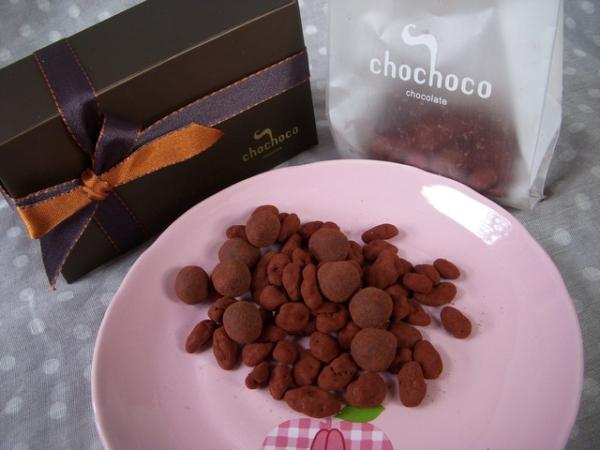 (美食~台中)Chochoco 巧克力專賣~研磨至20微米的巧克力
