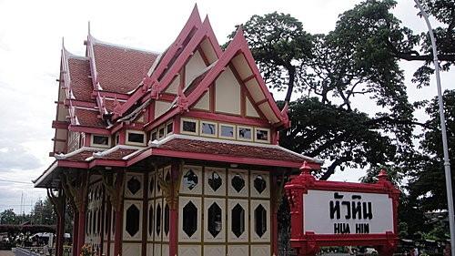 (旅遊~泰國 華欣) 百年火車站 ~ 20銖泰式火車便當