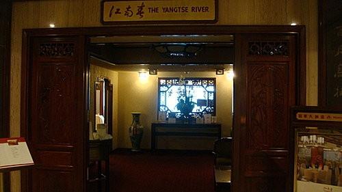 (美食~台北 忠孝復興站) 江南春 ~ 冠軍名廚林純谷的創意豬料理
