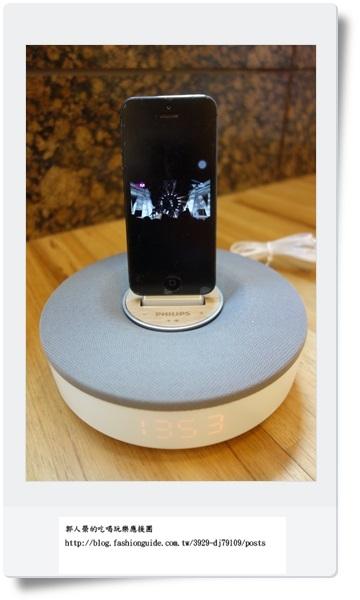 (3C 開箱文) Philip iPhone 6 Dockling Speaker ~ 可以充電的iPhone 6音響