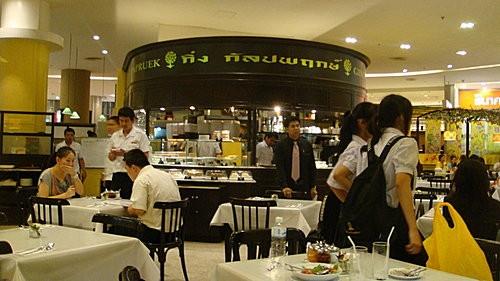 (美食~曼谷 Siam) Ging Kalpapruek ~ 泰菜+蛋糕下午茶一網打盡