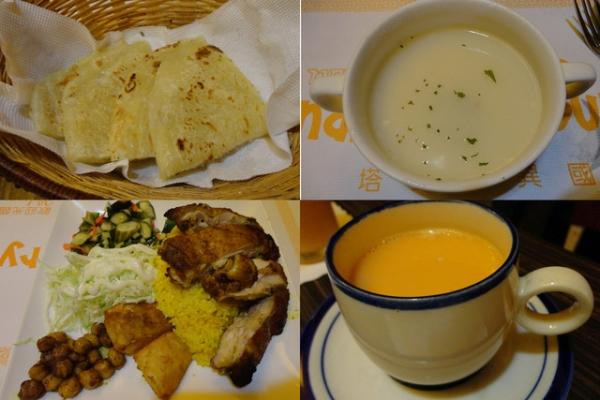 (美食~台北 公館)Nepal塔美爾異國料理~風味咖哩套餐只要180元