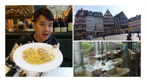 (旅遊  快閃行程)  德國法蘭克福。金融世界裏的雅仕天地