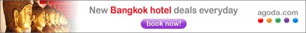 (曼谷)RED SKY BAR in HOTEL CENTARA GRAND WORLD TRADE (必住度:4.2顆星)