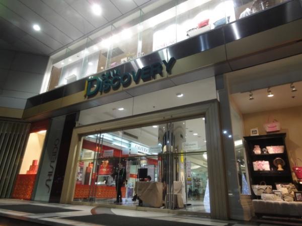 (旅遊 泰國 曼谷 Siam站) Siam Discovery ~ 必逛改裝後的六&七樓!