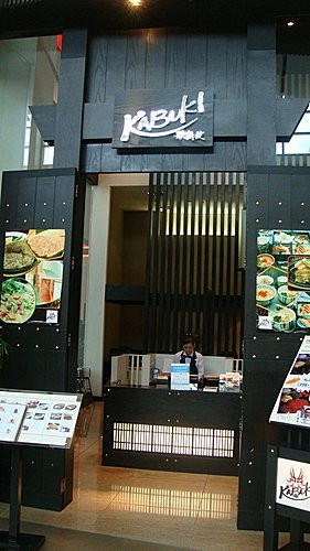 (旅遊~美食-曼谷)Kabuki ~ Central World商場內的美味日菜