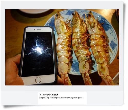 (美食 高雄 中央公園站) 碳有村燒烤餐廳 ~ 必吃比iPhone6還大的現烤大明蝦! 超美味啦!
