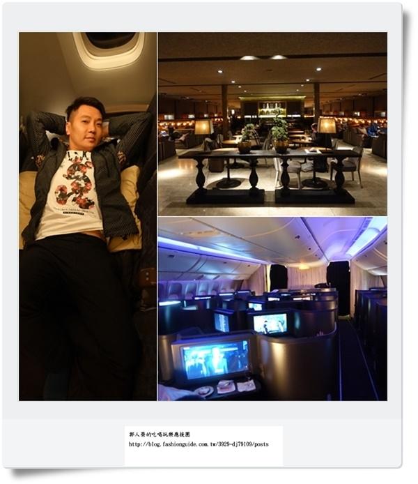 (旅遊  飛行體驗) 華航深植人心的頂尖服務—親子卧艙/商務艙/貴賓室大公開