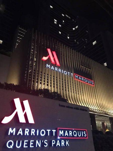 (住宿 曼谷) 全泰國最大五星酒店登場 - 曼谷帝國皇后公園萬豪飯店 (Bangkok Marriott Marquis Queen's Park) 早餐爆炸豐盛