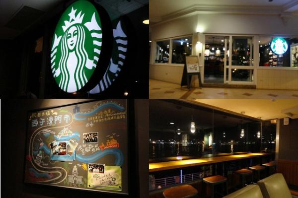 (旅遊~高雄)星巴克西子灣門市~無敵海景配咖啡