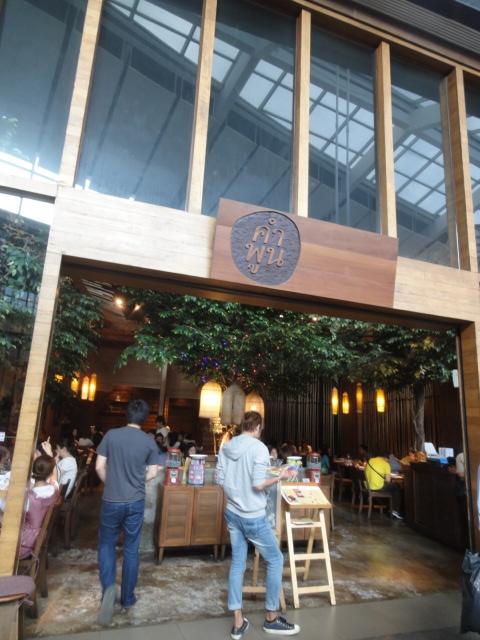 (美食 泰國 曼谷 Chitlom站) Kumpoon ~ 必喝超香濃的南薑雞湯