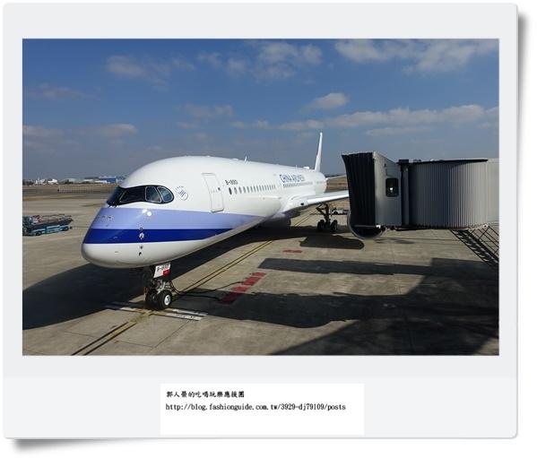 (搶先直擊) 華航最新綠能客機A350XWB內裝大公開 & 令人感動落淚交機儀式