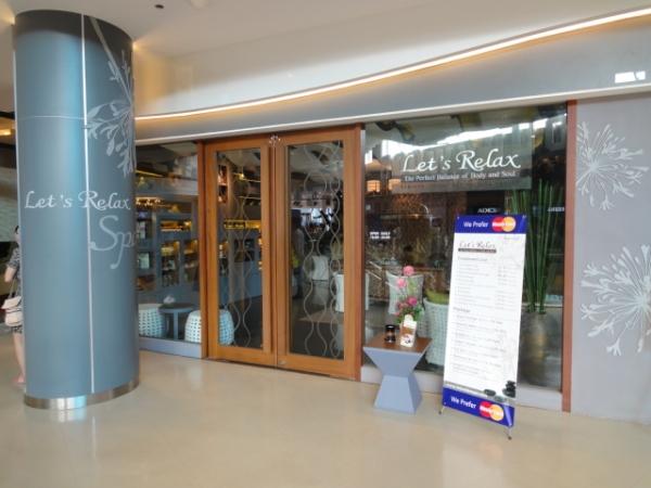 (旅遊 ~SPA ~ 泰國 曼谷 Asok站) Let's Relax ~ Terminal 21六樓超值舒適SPA
