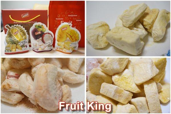 【團購禮盒】Fruit King 泰國水果乾 ,在家輕鬆享受 健康零食 榴槤乾/山竹乾/水仙芒果乾