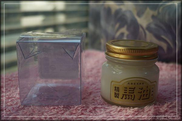 【冬季 保養術】 北海道天然堂精製馬油  一瓶搞定全身上下